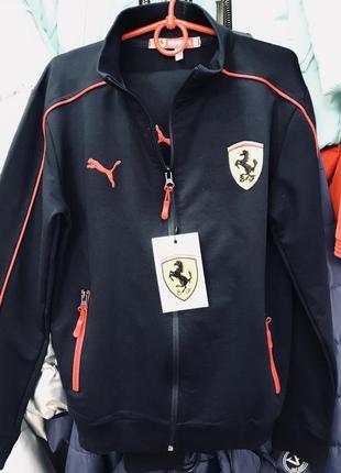 Спортивный костюм от турецкого бренда феррари (226).оригинал!