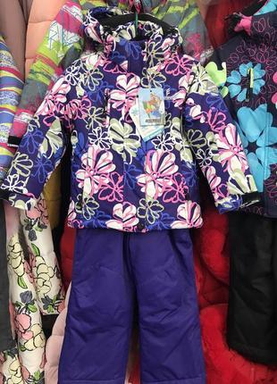 Термокостюм для девочки snowest.(sg622-2)  роста:98-122см