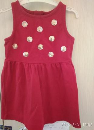 Супер плаття oshkosh