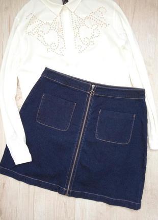 Стильная джинсовая юбка трапеция denim