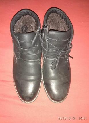 Ботинки мужские   28 см