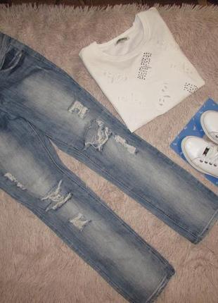 Стильные джинсики с дырочками на коленях!!!!