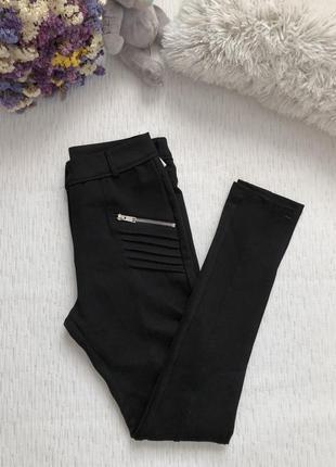 Новые лосины-штаны на осень- зиму lofty manner . классные !