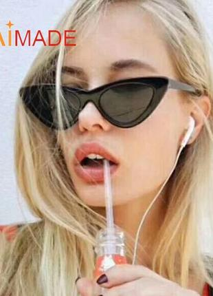 🆕matte black glasses, матовые черные солнцезащитные очки кошачий глаз/ cat eye