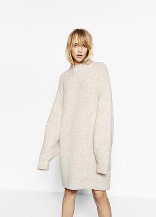 Zara knit теплая длинная кофта- свитер - платье