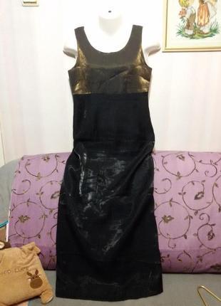 Супер платье!  (пог 48 см )