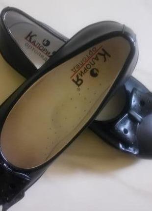 Ортопедические туфли детские
