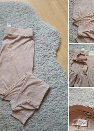 Пудровые спальные штаны от  love to lounge