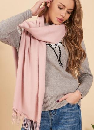 Пудровый шарф, шаль, палантин.