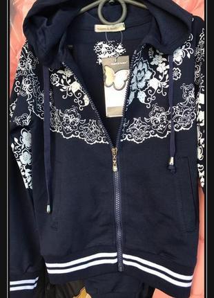 Модель: трикотажный костюм сапфир.bd(1669) наличие: есть в наличии.цвет:сине-голубой.