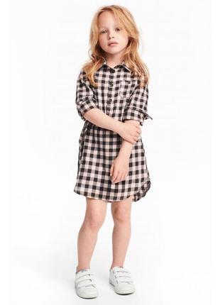 Новое платье-рубашка в клеточку, h&m, 057258