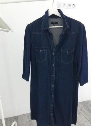 Платье джинсовое oggi