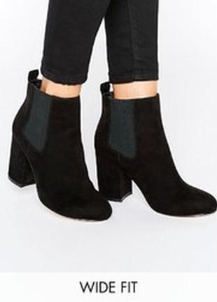 Фирменные, кожаные, базовые ботинки челси, супер удобные, вечная классика !!!1 фото