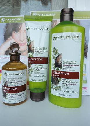 Набор ив роше для волос питание и восстановление с маслом жожоба шампунь и бальзам3 фото