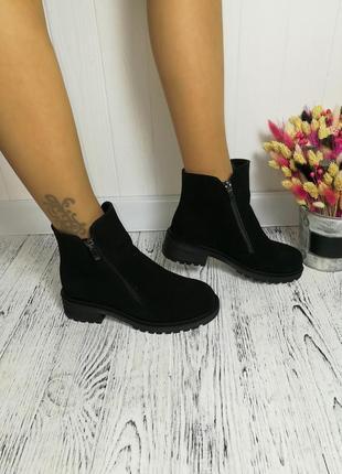 Натуральные замшевые ботинки замша замша