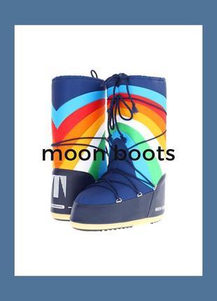 Сапоги ботинки waterproof moon boots tecnica мунбуты луноходы мунбутс moonboots