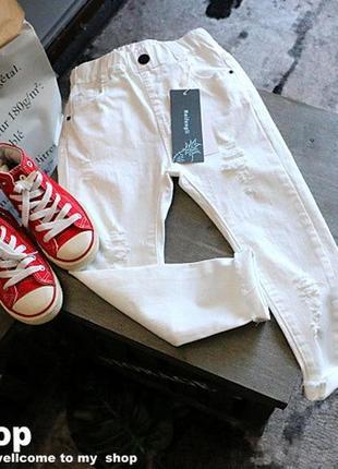 Стильные белые рваные джинсы размер 110см 4-5 лет