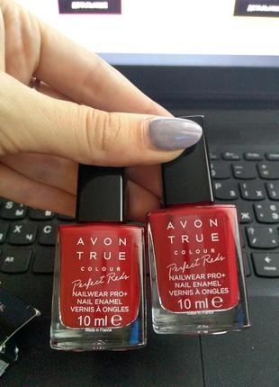Avon лак для ногтей королевский красный