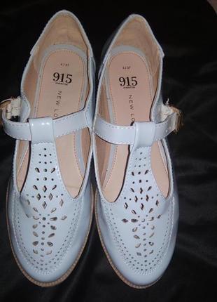 Туфли лаковые new look 36 р