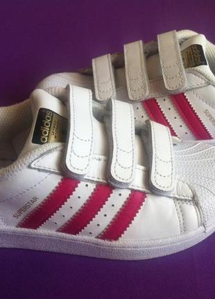 Мега стильные кожаные кроссовки adidas superstar р. 31,5 ст. 20 см оригинал!!!