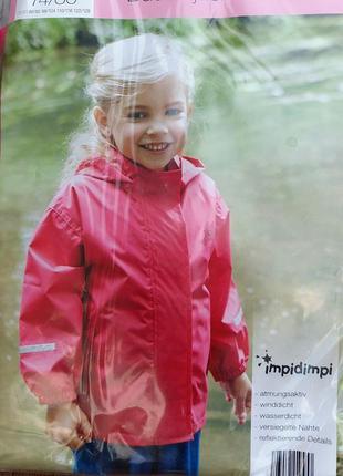 Детская ветровка дождевик impidimpi германия, р.74-80