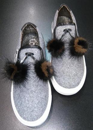 Слипоны, туфли с понпонами из текстиля и натур. кожи colpatuа серые, р. 31 (20,0 см.)