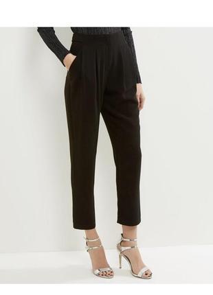 Чёрные стильные брюки зауженные, штаны классические нарядные