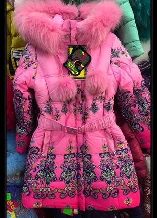 Пальто для девочки кико. 4 цвета в наличие.