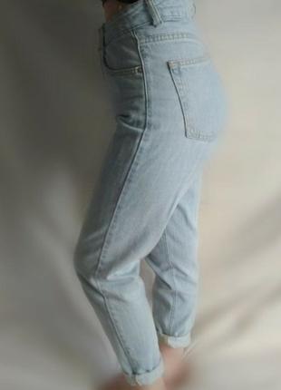 Mom jeans cracpot