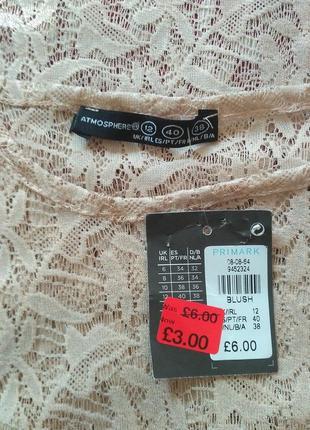 Кружевная блуза 122 фото