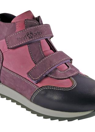 Кроссовки кожаные детские ортопедические размер 21-36