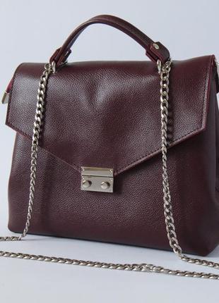 Стильная сумка портфель, натуральная кожа (марсала)