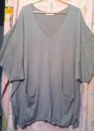 Теплая блуза 56-58 размера.
