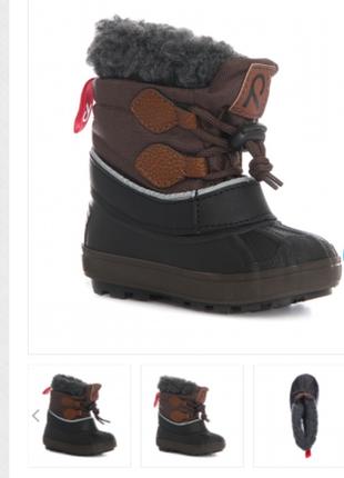Ботинки зимние reima
