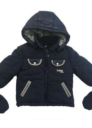Новая зимняя куртка с перчатками для мальчика, idexe, 9702990