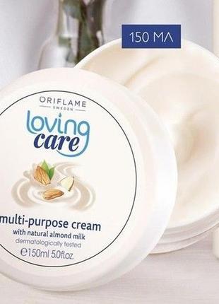 Крем для лица и тела loving care