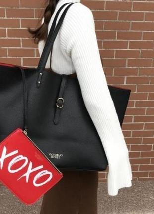 Классическая сумка с косметичкой xoxo