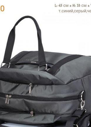 Дорожная спортивная сумка три расцветки