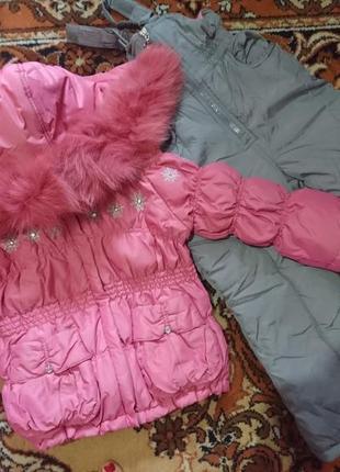 Зимний комбез с курткой kiko