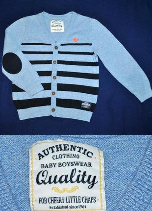 Фирменный пуловер кофта на 92/98р.