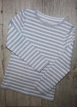 Водолазка нарядная реглан джемпер серо-белая полоска блестящая некст next