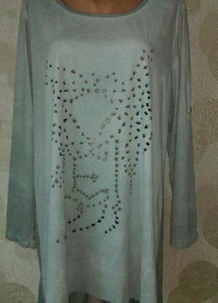 Кофта блуза с перфорацией на груди,ткань по типу тонкой замши,спинка трикотажная