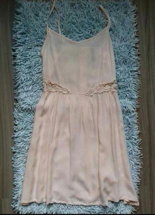 Пудровое платье (сарафан)