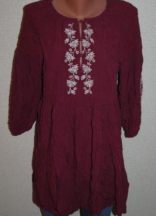 """Блуза удлиненная с вышивкой """"new look"""""""