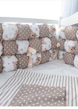 Комплект в кроватку, с бортиками бомбон на 3 стороны + постель