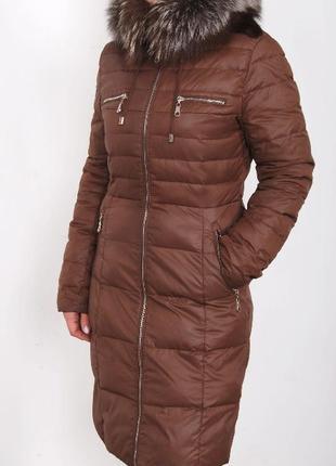 Куртка пуховая зимняя тёплая
