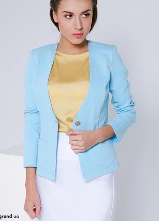 Пиджак голубого цвета grand ua