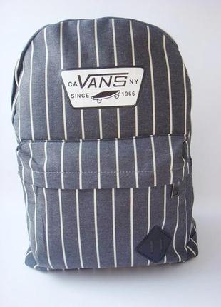 Стильный, качественный рюкзак vans