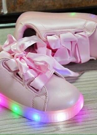 Кроссовки светящиеся 25 28 29 розовые лед кеды