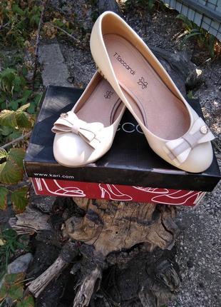 Туфли бежевые с красивым каблуком